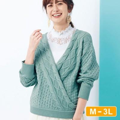 Ranan 【M~3L】カシュクールデザインニット グリーン LL レディース