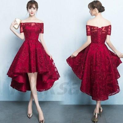 ドレス 結婚式 大きいサイズ ロングドレス 20代 30代 40代 パーティドレス ロング ワンピース 二次会 ドレス ウェディングドレス お呼ばれ ドレス 2018新作 750