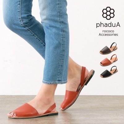 phaduA(パ・ドゥア) アバルカ サンダル / レザー シューズ / オープントゥ / メンズ / レディース