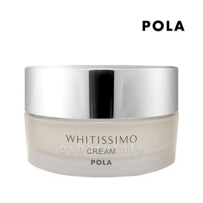 [国内正規品]POLA(ポーラ) ホワイティシモ 薬用クリーム ホワイト 30g[医薬部外品]
