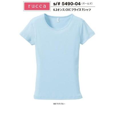 5490-04 6.2オンスCVCフライスTシャツ (United Athle)  S〜XL 綿70%・ポリエステル30%