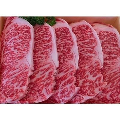 特選淡路ビーフ ステーキ1kg(200g×5枚)◆BR01