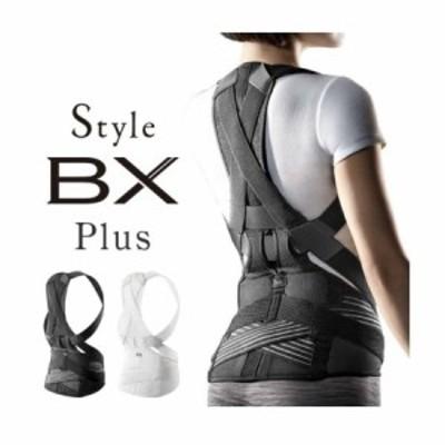 MTG(エムティージー) Style BX Plus(スタイル ビーエックス プラス) 姿勢補正ベルト 猫背 背筋 男女兼用 ブラック ホワイト S/M/Lサイズ