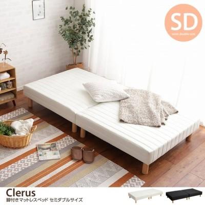 マットレスベッド セミダブル 脚付き セミダブルマットレス 分割 ホワイト 簡単組立 ソファー ブラック