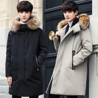 ダウンコート  中綿コート  ジャケット  メンズ   ロング   綿入れ   アウター  ファー  暖か  防寒 厚手  秋冬  上着