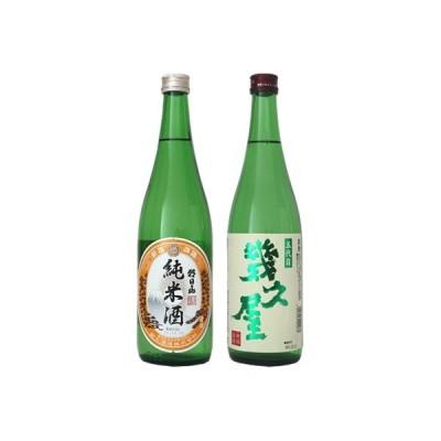 父の日 プレゼント朝日山 純米酒 720ml と 五代目 幾久屋 720ml 日本酒 2本 飲み比べセット