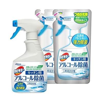 アルコールスプレー カビキラー 除菌剤 日本製 アルコール除菌スプレー 本体1本+詰め替え用2本セット 400ml+350ml×2本 キッチン用 まと