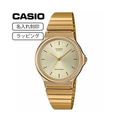 CASIO カシオ 腕時計 メンズ チプカシ チープ MQ-24G-9E ゴールド 【名入れ刻印】