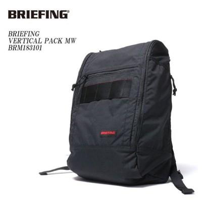 BRIEFING(ブリーフィング) バーチカル パック MW  BRM183101