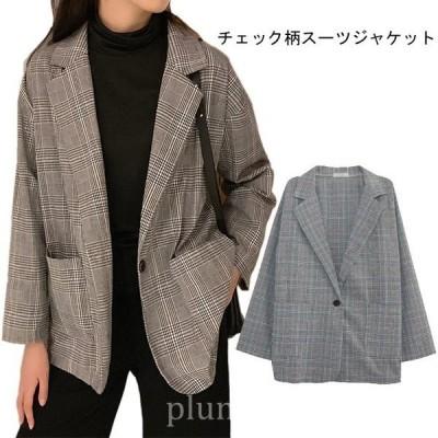 スーツジャケットテーラードジャケットチェック柄レディースブレザーグレンチェックゆったり女性ジャケットアウター春秋スーツ