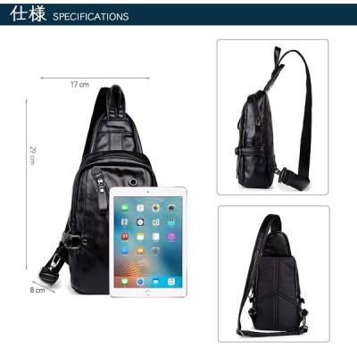 KISSUN ボディバッグ?iPadAir 収納可能 ワンショルダーバッグ 斜め掛けバッグ