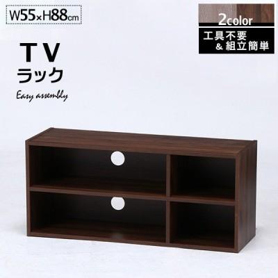テレビ台 ローボード コード穴2つ 工具不要 組立簡単 幅89cm 高さ39cm ミディアムブラウン色 グレイ色 新生活