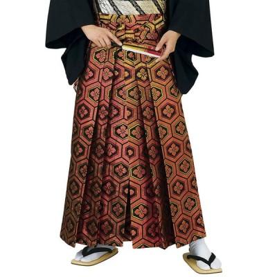 袴 メンズ レディース 馬乗り はかま 成人式 踊り 金襴 袴 日本製 朱色 金ラメ 亀甲 花菱