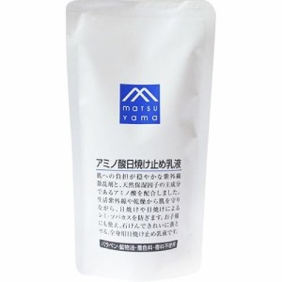 M mark アミノ酸日焼け止め乳液 詰替用(60ml)[UV・日焼け止め その他]