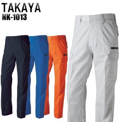 作業服 作業ズボン 春夏用  カーゴパンツ タカヤTAKAYAnk-1013