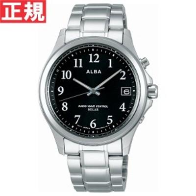 セイコー アルバ ソーラー SEIKO ALBA SOLAR 電波 ソーラー 電波時計 腕時計 メンズ AEFY501