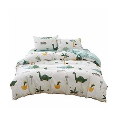 Hanacat 掛け布団カバー 綿100% ダブル 190×210cm 単品売り 吸湿性 通気性 ダイナソー柄 グリーン