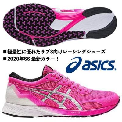 アシックス ASICS/レディス 陸上 レーシングシューズ  マラソンシューズ/ターサーエッジ/TARTHER EDGE/1012A463 700/ピンクグロウ×ホワイト