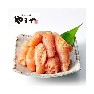 【直送】やまや〈熟成〉無着色 明太子切子(冷凍1kg)(33565) 水産物 海鮮 グルメ 産直品 魚卵 ギフト お中元