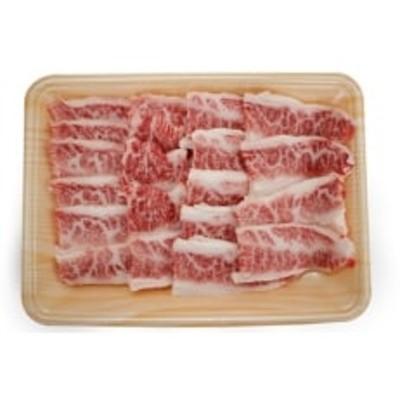 関門和牛 牛バラ焼肉用(400g) ST37-S11