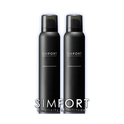 【送料無料】SIMFORT(シンフォート)スパークリングスカルプシャンプー[2本セット](150g×2)炭酸濃度8,000ppm!