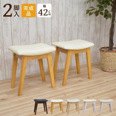 スツール 2脚 腰掛イス 木製 シンプル モダン 玄関椅子 チェア サイドチェア 44cs-2ch-360 ベンチチェア オットマン かわいい 北欧 補助椅子 3s-1k-128 kr hr