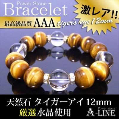 パワーストーン ブレスレット AAAタイガーアイ16mm&12mm 厳選クリスタル PW-2511