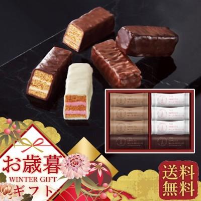 お歳暮 ザ・スウィーツ ミルフィーユ SMF10 チョコレート お菓子 スイーツ セット ギフト 贈り物 プレゼント 御歳暮