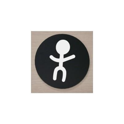 トイレマーク黒色丸型プレート10cm 大人気のトイレプレート おしゃれなトイレマーク 丸いトイレプレート 短納期1〜3営業日で発送