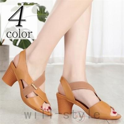 サンダルレディース40代50代ヒールストラップ牛革シューズ靴疲れにくい歩きやすい柔らかい