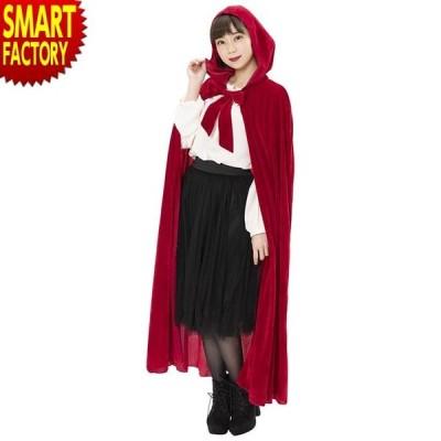 ハロウィン コスプレ フォレストレッド マント 赤ずきん ローブ ロング 魔女 魔法使い コスプレ コスチューム レディース 女性