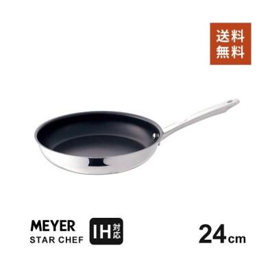 マイヤー MEYER スターシェフ2 フライパン 24cm MSC2-P24☆★