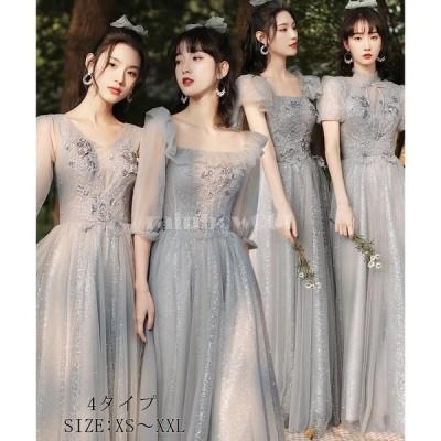 ブライズメイド ドレス ロングドレス ウエディングドレス プリンセス コンサート 花嫁の介添えドレス 結婚式 二次会 パーティー 演奏会 発表会 披露宴 上品 大人