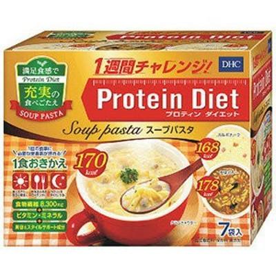 DHC プロテインダイエット スープパスタ 7袋入