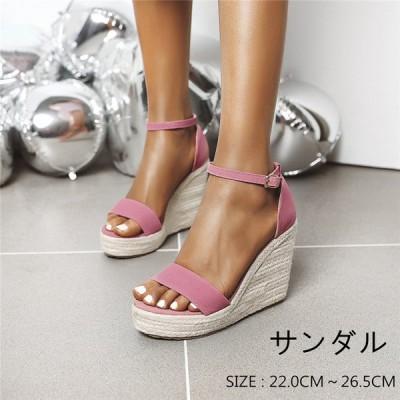 サンダル ストラップ付き ウェッジソール スエード調 レディース 婦人靴 パーティー キャバ靴 フォーマル 通勤 履きやすい 20代 30代 40代