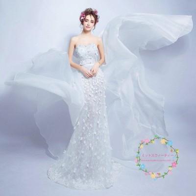 ウエディングドレス マーメイドラインドレス 白 二次会 ウェデイングドレス 安い 花嫁 結婚式 ロングドレス ブライダル 大きいサイズ 披露宴  wedding dress