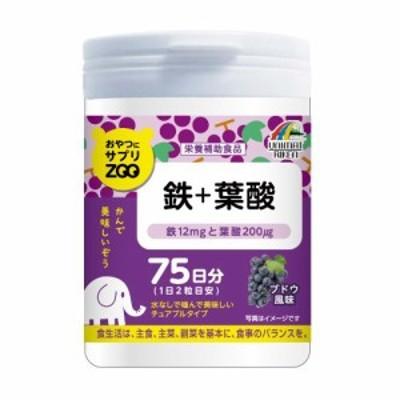 おやつサプリZOO 鉄+葉酸 150g(4903361680446)