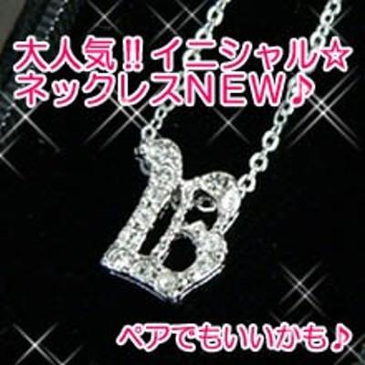 pt加工イニシャルネックレス b【 n429 】 新作 服 春 春服 春物