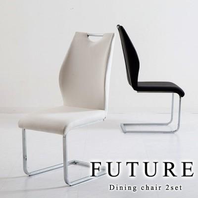 送料無料お届け中★フューチャー FUTURE ダイニングチェア2脚 セット ブラック メタリック クール PVCレザー 金属 メタル  椅子 イス