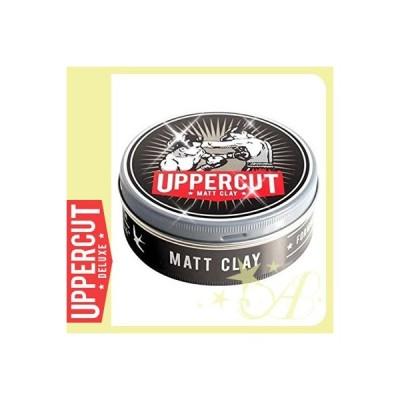 UPPERCUT アッパーカット マット クレイ MATT CLAY <70g> 送料無料・あすつく