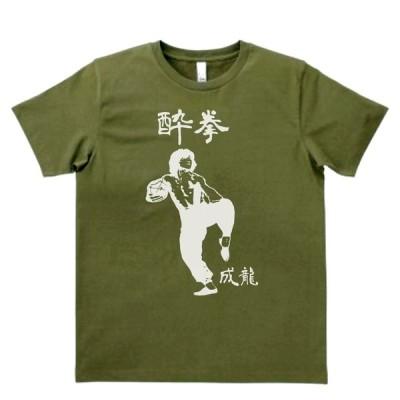 音楽・バンド・ロック・シネマ  Tシャツ 酔拳 ジャッキーチェン カーキー MLサイズ
