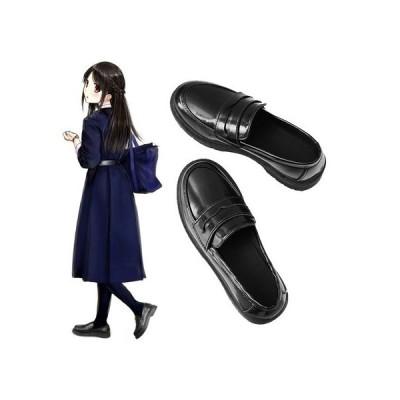 新作 大きいサイズ レディース ローファー 革靴 フラットシューズ 無地 艶有り 艶消し 学生 通学
