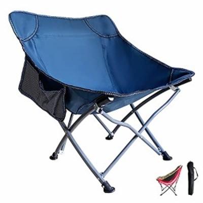 【新品/送料無料】アウトドアチェア 折りたたみ 【耐荷重240kg】収納袋付属 お釣り 登山 携帯便利 キャンプ椅子 ヒーリングチェア 頑丈
