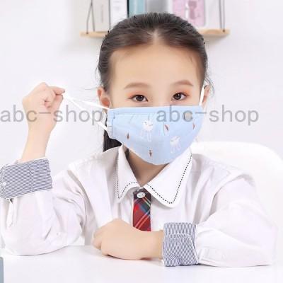 フェイスマスク洗える子供用ガーゼマスクキッズガールズボーイズ