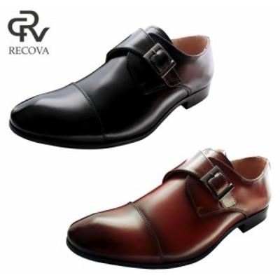 レコバ  R-7450 メンズビジネスシューズ 紳士革靴 安心の日本製 モンクストラップス RECOVA R-7450 【送料無料】