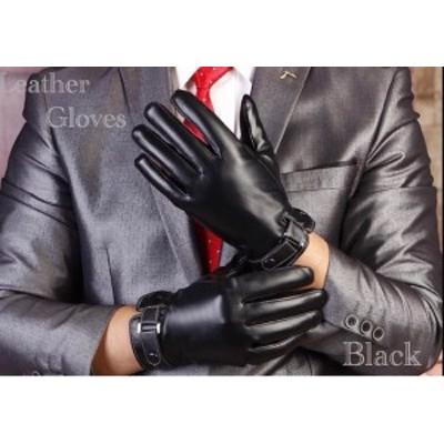 手袋 メンズ 革手袋 レザー グローブ 裏起毛 革  防寒 自転車  液晶タッチ ファー手袋 パネル対応 スマートフォン対応 スマホ手袋