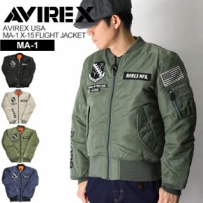 AVIREX(アビレックス) アヴィレックス MA-1 X-15 フライトジャケット ミリタリージャケット メンズ レディース