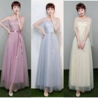 結婚式 ドレス パーティードレス お呼ばれ ワンピース 二次会 ドレス 謝恩会 20代 30代 40代 チューブトップ ノースリーブ