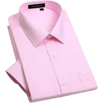 ピンク ワイシャツ メンズ 長袖 形態安定 ノーアイロン ストレッチシャツ ビジネス 立体縫製 スリム 速乾 レギュラーカラー フィット 綿高率混 L