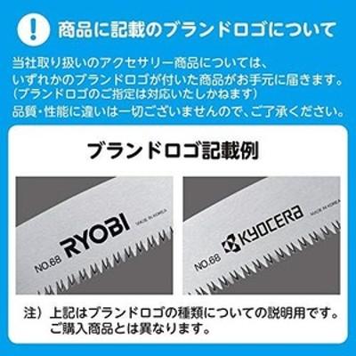 リョービ(ryobi) 固定刃 芝刈機 lm-2310用 230mm 6077087